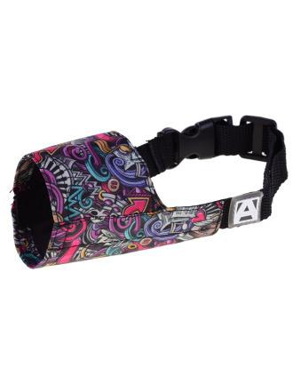 Artero Stamped Music Muzzle - kolorowy kaganiec dla psa, z regulowaną taśmą