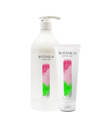 Botaniqa Active Line Sleek It Up Coat Mask - Smoothes & Weight Down Long Hair 1:30 Concentrate
